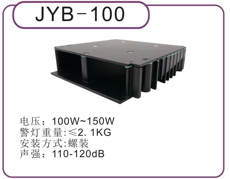 JYB-100.jpg
